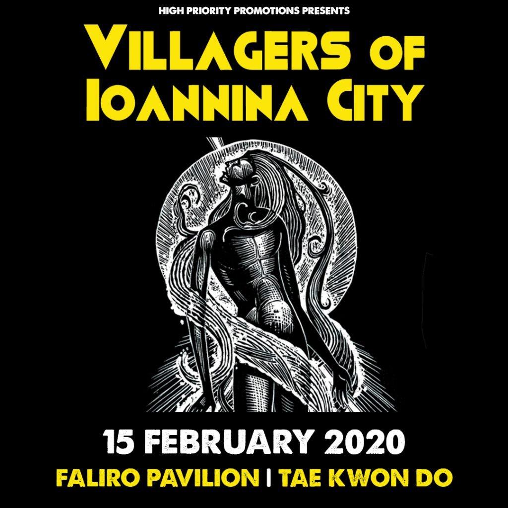 villagers_of_ioannina