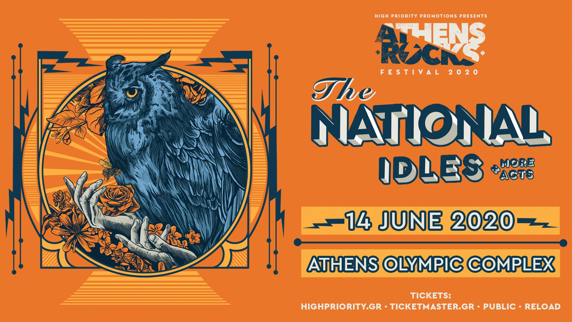 ATHENS_ROCK_NATIONAL1920X1080