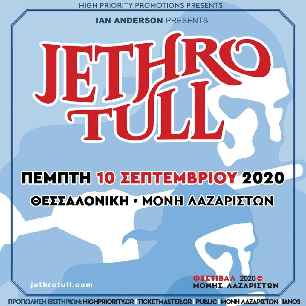 JETHRO_TULL1080X1080