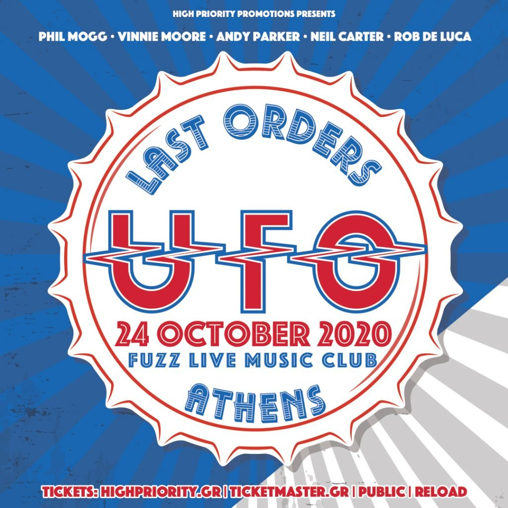 UFO_ATHENS_1080X1080