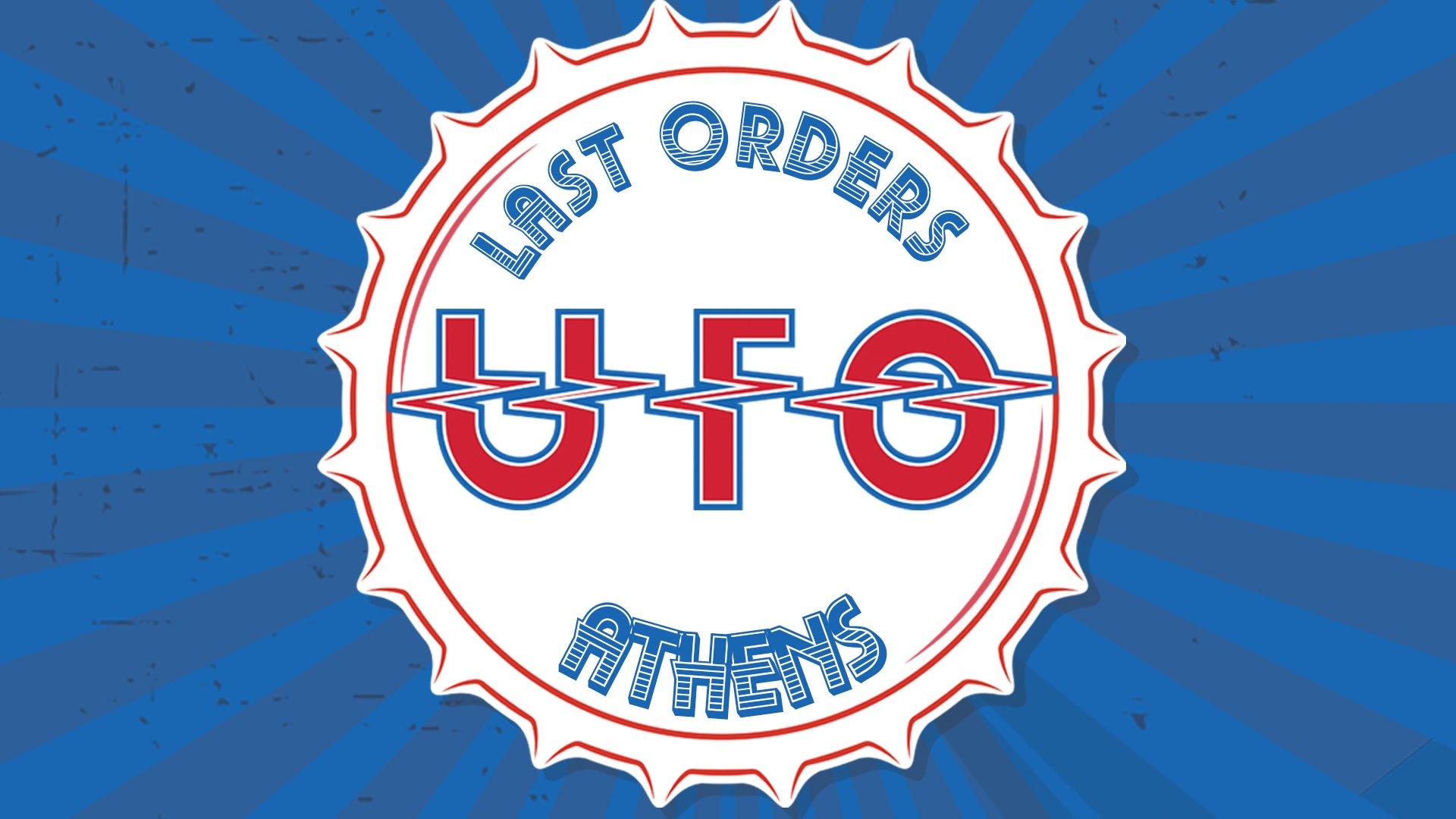 UFO Athens 1920X1080 simple