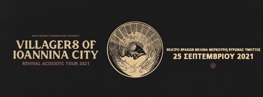 851x315_vrahon_tickets(1)